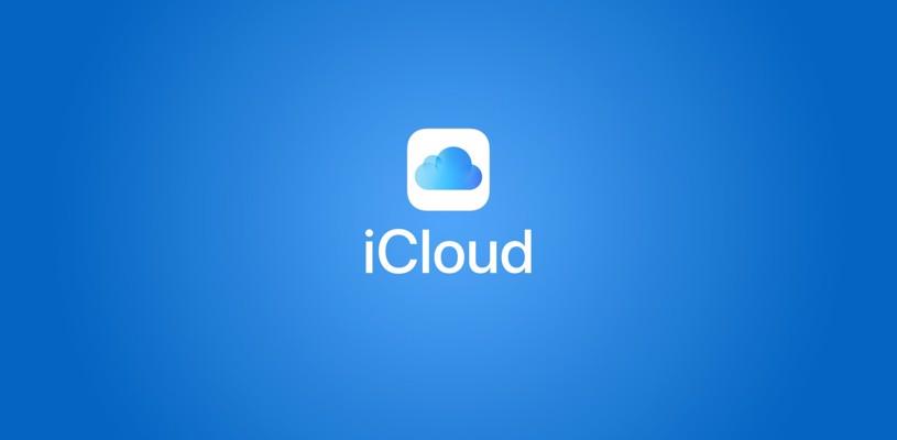 რატომ iCloud ?