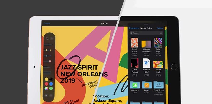 რითი განსხვავდება მე-8 თაობის iPad-ი (2020), მე-7 თაობის iPad-ისგან (2019)