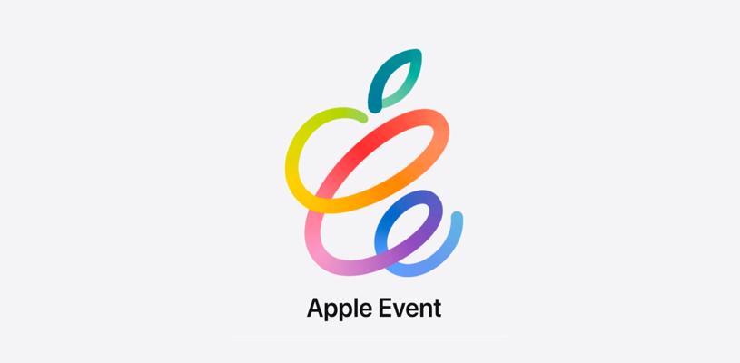 რა გვაჩვენა Apple-მა 20 აპრილის პრეზენტაციაზე?