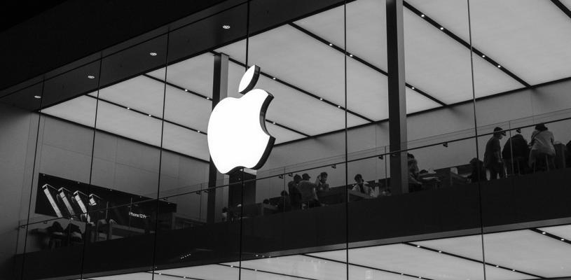 5 საინტერესო ფაქტი Apple-ის ტექნიკის შესახებ, რომელიც აქამდე არ იცოდი