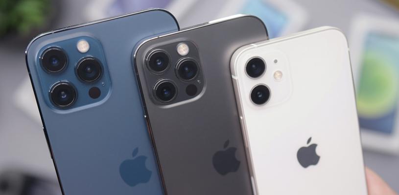 რომელი iPhone 12-ის ვერსიაა საუკეთესო შენთვის?